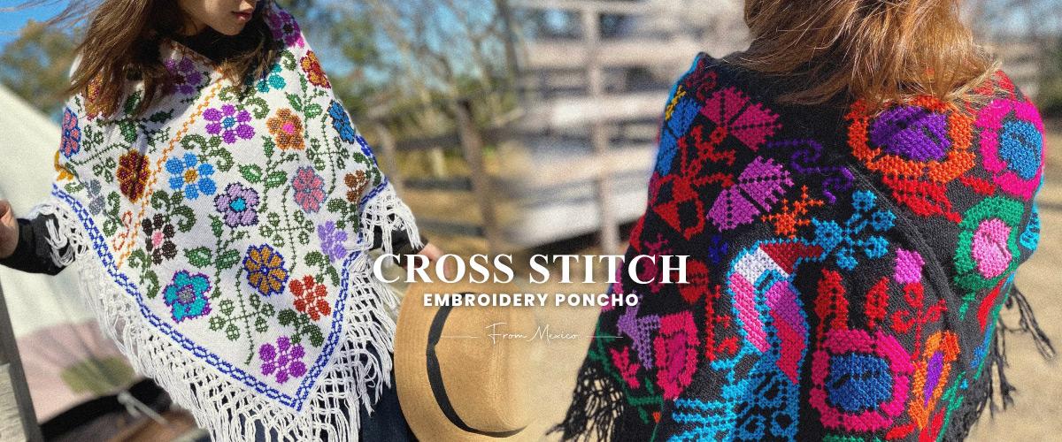 貴重なクロスステッチ刺繍に魅了されて♪ – メキシコ プエブラ州ウエヤパンからの贈り物 –