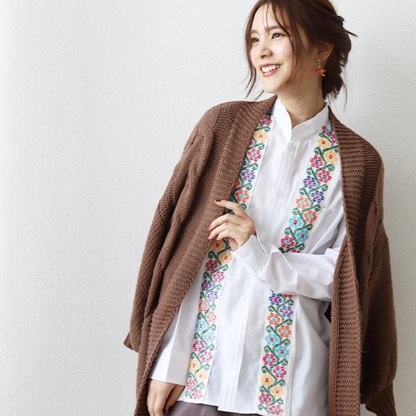 刺繍シャツで春コーデ
