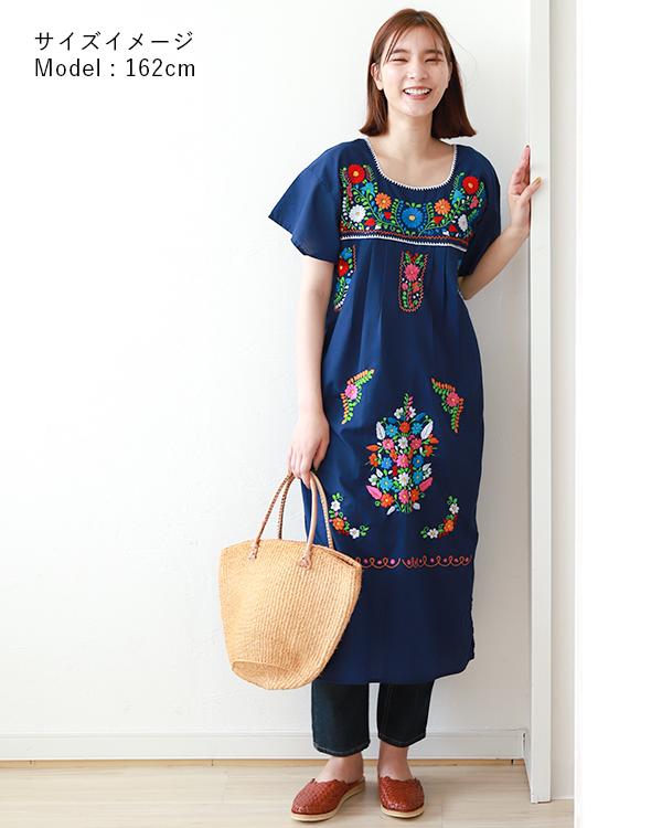 メキシコ刺繍ワンピースは夏の定番ファッション♪〜ネイビーで大人のお出かけスタイル〜
